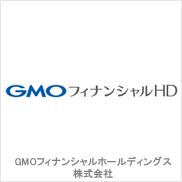GMOフィナンシャルホールディングス株式会社