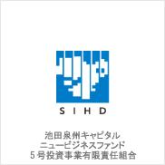 池田泉州キャピタルニュービジネスファンド4号、5号投資事業有限責任組合
