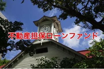 ソーシャルレンディング | maneo(マネオ) | 「【利回り7%】不動産 ...